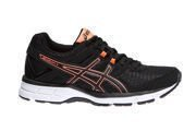 Asics Gel Galaxy 8 T575N-9006