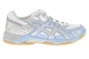 Asics Gel Rocket BN853-4501