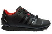 "adidas ZX 700 K Darth Vader K ""Star Wars"" B39805"