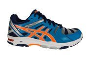 Asics Gel Beyond 4 B404N-4130