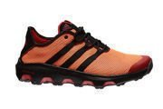 adidas Climacool Voyager S78563