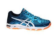 Asics Gel Beyond 5 B601N-4301