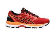 Asics Gel Cumulus 18 Junior C624N-2390