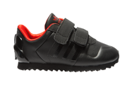 "adidas ZX 700 CF I Darth Vader K ""Star Wars"" Q23980"