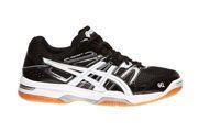 Asics Gel Rocket 7 B405N 9001